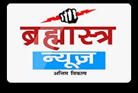 Brahmastra News